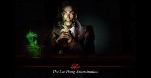 Lee_Hong_Loading_Screen